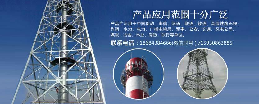河北工艺塔品牌